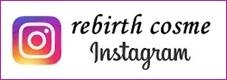 rebirth_cosme インスタグラム